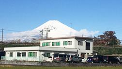 静岡県の裾野工場