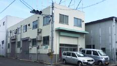 愛知県の中部営業所と名古屋工場